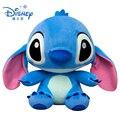 20cm Disney Stich Plüsch Puppen Spielzeug Cartoon Gefüllte Puppen Anime Plüsch Baby Spielzeug Anhänger Spielzeug Beste Verkauf Mädchen Kinder geburtstag Geschenk