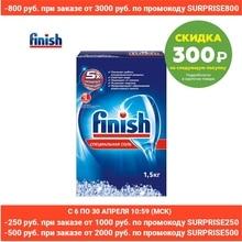 FINISH cоль для для посудомоечной машины 1.5 кг