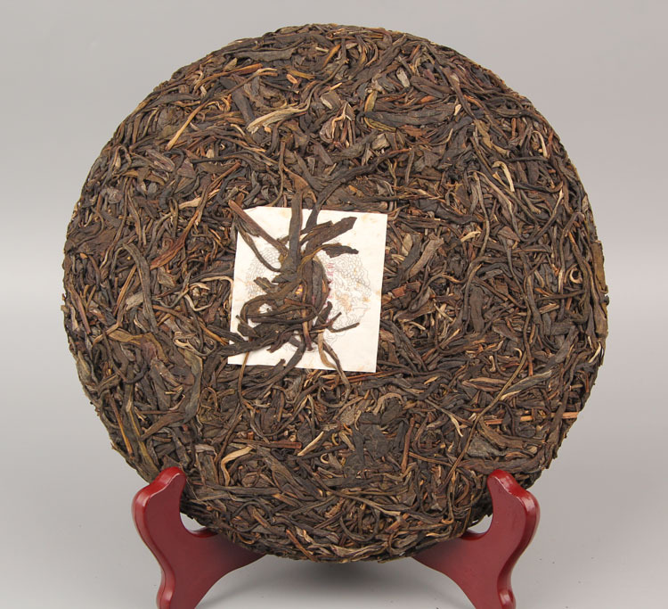 357g China Yunnan Raw Tea Old Tree Tea 357g Traditional Manual Pu'er Pure Material Green Food for Health Care 2