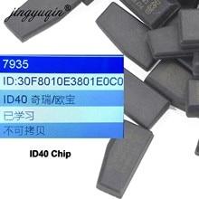 Jingyuqin ID 40 oryginalne chipy transpondera ID40 dla Vauxhall pasuje Opel Astra Vectra Zafira T12 40bit