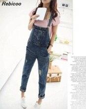 цены на Fashion 2016 Spring&Summer Korean Style Loose Denim Overalls Jumpsuit Women's Cowboy Jeans Feet Harem Pants Denim Rompers S~XL  в интернет-магазинах