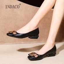 Женские кожаные туфли на плоской подошве с квадратным носком