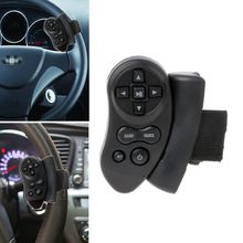 Universal Steering Wheel Learning Bluetooth Remote Control F