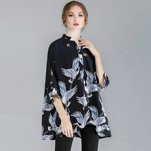 Женские блузки летняя уличная одежда 2020 Повседневная рубашка