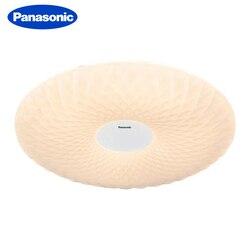 Panasonic nowoczesne oświetlenie sufitowe LED do sypialni oświetlenie domu lampy sufitowe oświetlenie domu