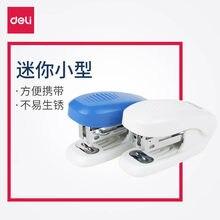 Deli Small Mini Stapler (Random colors) 0321 Business Office Portable Student 12 Standard