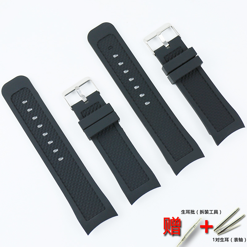 Watch Accessories 24mm Men's Silicone Strap Buckle For All Types Of Brand Business Sports Watches Ladies Rubber Waterproof Strap