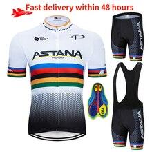 Велосипедный комплект из джерси 2020 Pro Team Astana, летняя велосипедная одежда, велосипедная одежда, мужской комплект для горных видов спорта, вел...