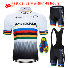 Astana-Conjunto de Jersey de ciclismo para hombre, ropa deportiva de montaña para verano, 2020