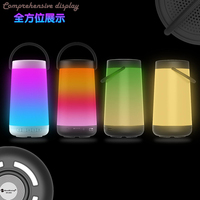 High power 30W Bluetooth speaker Pulse music colorful portable outdoor card wireless speaker lights LED 3D Stereo subwoofer soun