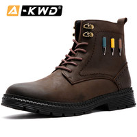 Fashion Black Brown Work Shoes Chaussure De Securite Pour Homme 38 45 High Top Leather Men Boots Men's Shoes Men Winter Boots 45