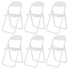 Chair Folding Kitchen Home And Seat Table Bar Office Metal Thickening Heavy-Duty 6pcs