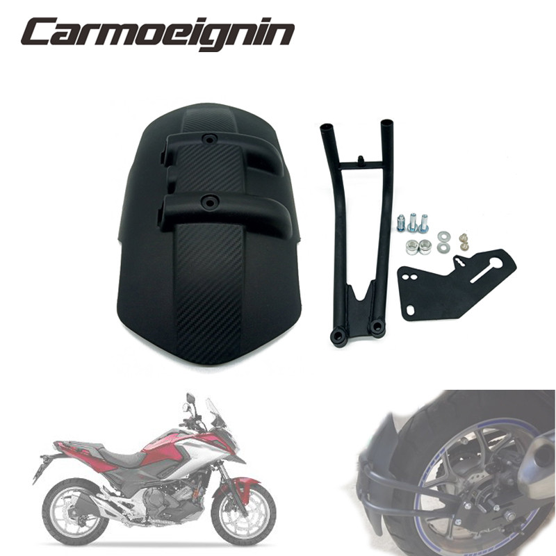12-18 For Honda NC750X Motorcycle Rear Fender Mudguard Tail Wheel Cover Splash Guard NC 750 X 2012 2013 2014 2015 2016 2017 2018