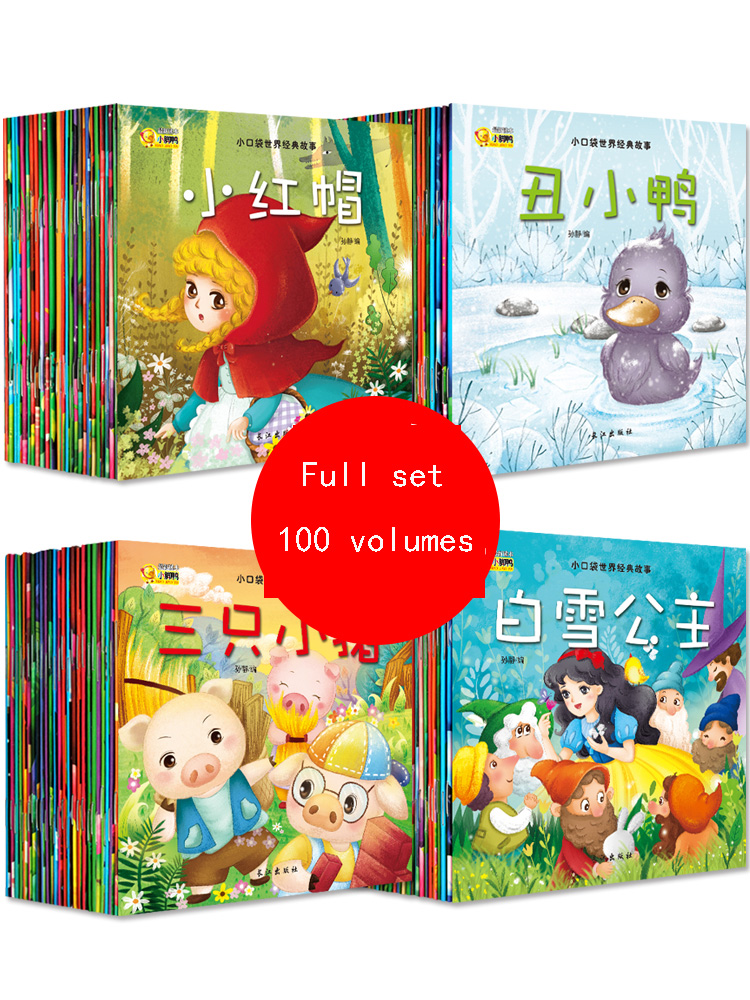 Random 10 Baby Chinese Mandarin Bedtime Story Book Picture Books Teaching Enlightenment To Read Children's Book Of Fairy Tales