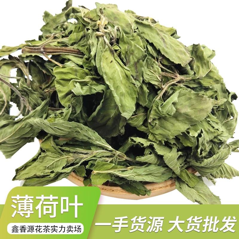 Premium Mint Granular Leaf Herbal Tea Health Care Wedding Party Supplies