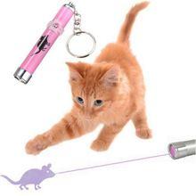 1 шт креативные и забавные игрушки для домашних животных кошек