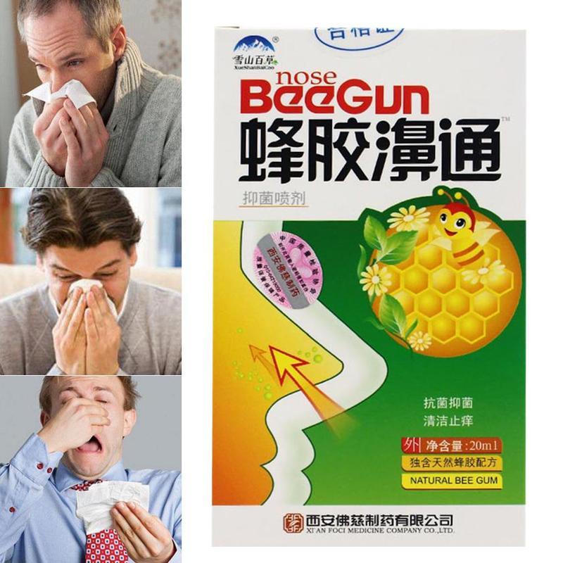 Носовой спрей ринит лечение проблемы носа традиционный китайский травяной Прополис Натуральный спрей нос распыление запах освежающий