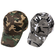 Camouflage In Spring And Summer Hats For Men And Women Of Outdoor Training Sunscreen Cap Fashionable Sport Baseball Cap