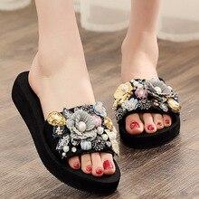 Pearl flower slippers female summer fashion outside thick sandals slip non-slip beach shoes female seaside sandals and slippers
