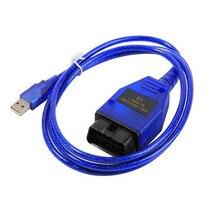 Adaptateur de Scanner de câble OBD2 VcdsUSB KKL COM 409.1 Interface CH340T pour véhicules VW