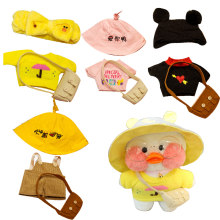 Clothing Accessories for 30cm Lalafanfan Yellow Duck Alpaca Pig Rabbit Plush Animal Doll Clothes Hair Band For Kids Girls Gifts