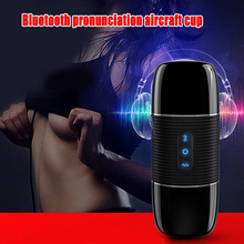 цены Good Healthy USB Charging Bluetooth Pronunciation Aircraft Cup Male Electric Masturbation Device Realistic Cup