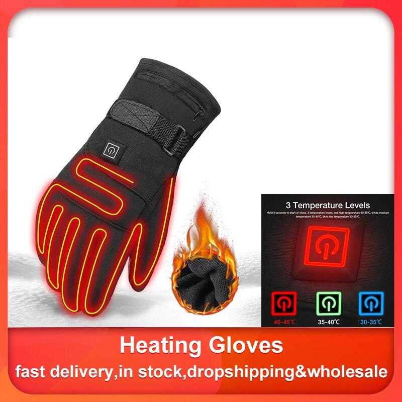 Перчатки с подогревом 3,7 в, перчатки с перезаряжаемым аккумулятором и подогревом, электрические перчатки, зимние теплые перчатки с подогрев...