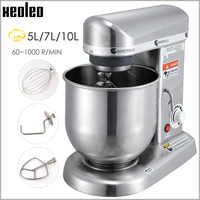 XEOLEO Planetary mixer Food mixer Bread dough mixer Commercial Dough kneading machine with Stainless Steel Bowl 500W 3-speed