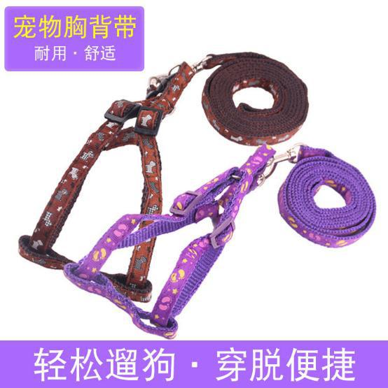 New Style Hand Holding Rope Fashion Pet Dog Large And Medium Small Dogs Traction Belt Dog Hand Holding Rope Cute Pink