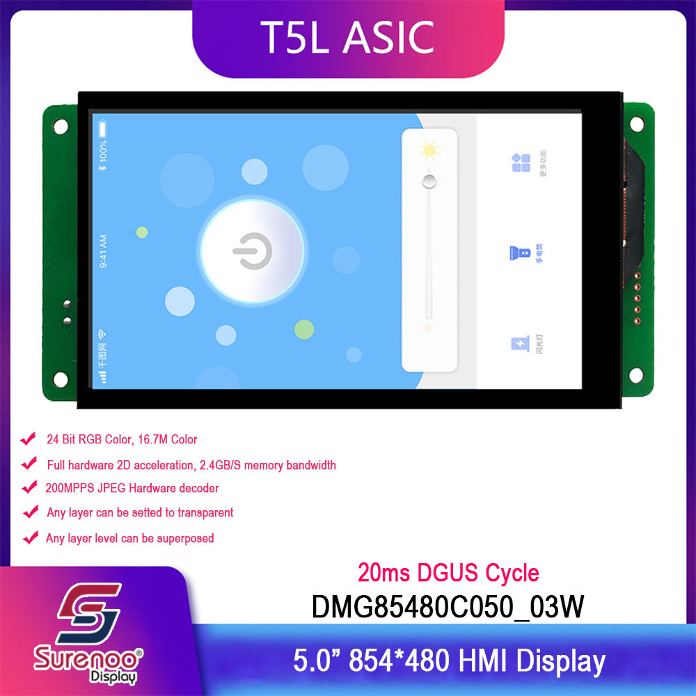 Dwin T5L HMI Intelligent Display, DMG85480C050_03W 5
