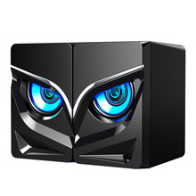 Computer-Speaker Surround-Sound-System Gaming-Bass USB PC Wired Laptop LED High-Quality