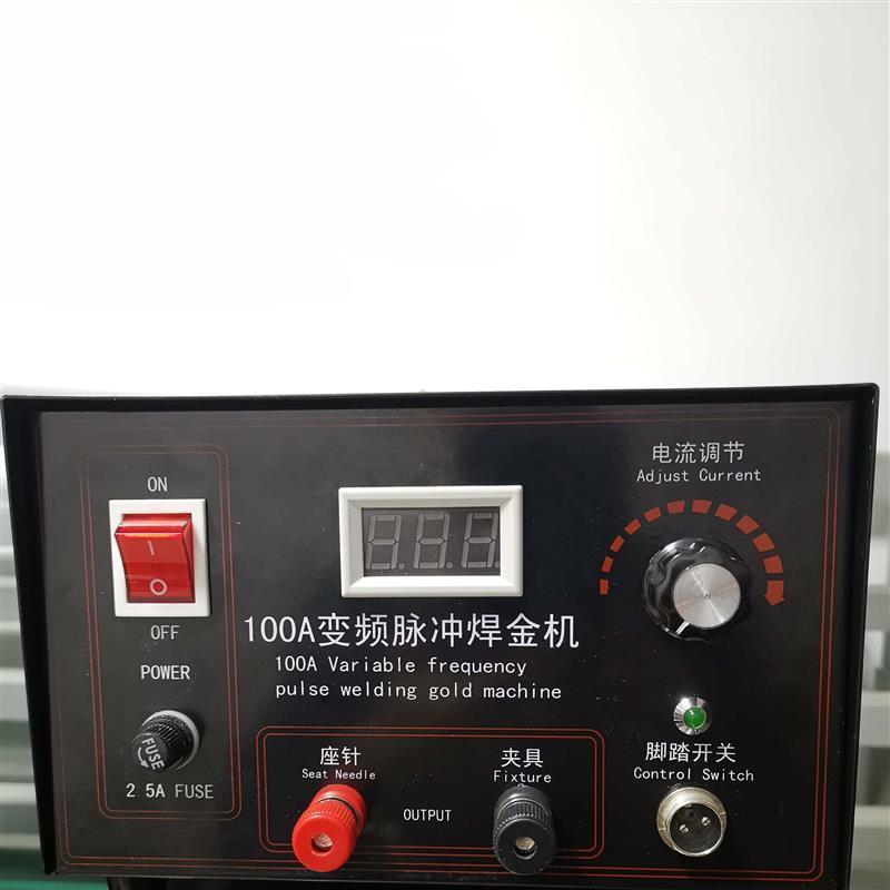 100A Pulse Spot Welding hand held pulse spot welder digital display welding machine gold and silver jewelry processing