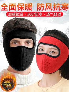 Zimowa ochrona twarzy zimna i wiatroszczelna osłona przeciwpyłowa tanie i dobre opinie 100 bawełna