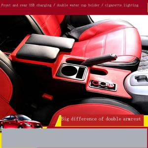Image 2 - Rangement Lagerung Accoudoir De Voiture Arm Rest Auto Styling Armlehne 2009 2010 2011 2012 2013 2014 2015 FÜR Chevrolet Cruze