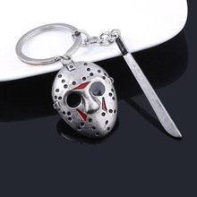 Classic Movie Friday The 13th Keychain Silver Horror Jason Hockey Mask Kinfe Metal Keyring For Children Halloween Jewelry Gift stylish rhinestone skull stud earring