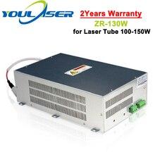 ZR-130W 130w лазерный источник питания для 100W - 150W Co2 стеклянная лазерная трубка гравировальная и режущая машина