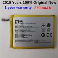 Adaptateur 3.8V 2300mAh pour ZTE Grand S Flex/pour ZTE MF910 MF910S MF910L MF920 MF920S batterie