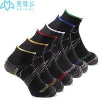 1 пара новых носков под давлением amazon Короткие Спортивные