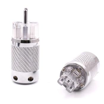 1 pair Hi-End Carbon Fiber Rhodium Plated EU Power Plug hifi IEC Female Plug connector