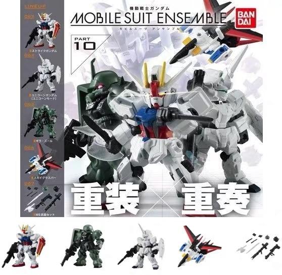 Оригинальный Bandai Gundam gashapon модель MSE 10 ENSEMBLE10 фигурка игрушки Фигурки Модель Brinquedos|Игровые фигурки и трансформеры|   | АлиЭкспресс