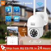 Xiaomi-cámara inteligente Xiaomi XiaoVV P1 para exteriores, Webcam de seguridad impermeable con detección humanoide, 1080P, 270 °, PTZ, giratoria, Wifi, App MiHome