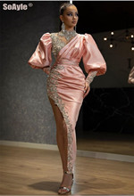 Dubai Arabic Luxurious Crystal Evening Dress Translucent Beaded Mermaid 2020 Sexy Side Split Party