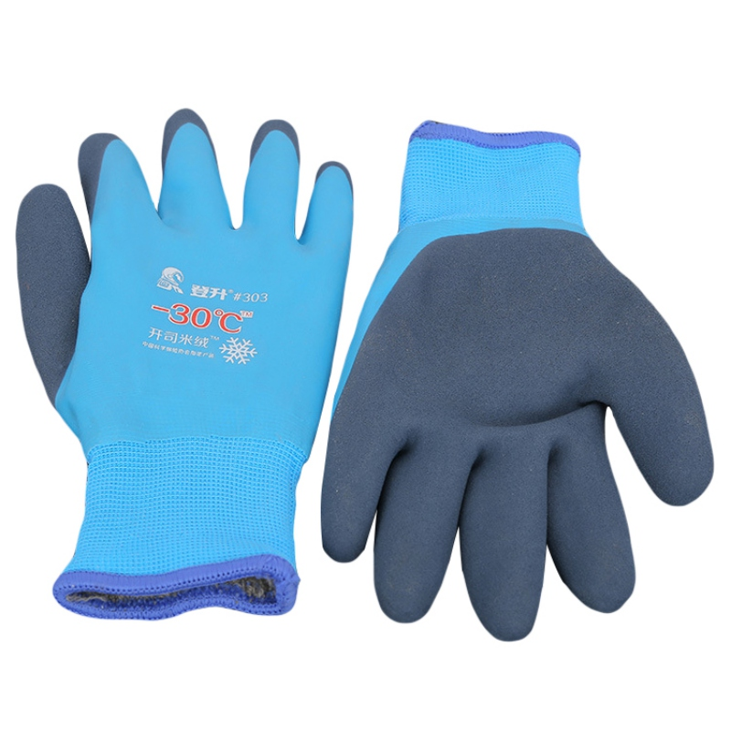 Winter Plus Velvet Skiing Gloves Fishing Mittens Thick Short Washing Clothes Dishes Fish Waterproof Warm Cold Gloves