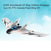 цена на ZOHD SonicModell CF Wing1030mm Wingspan RC FPV Airplane Fixed Wing Glider Drone Plane Model with High Speed Carbon Fiber KIT