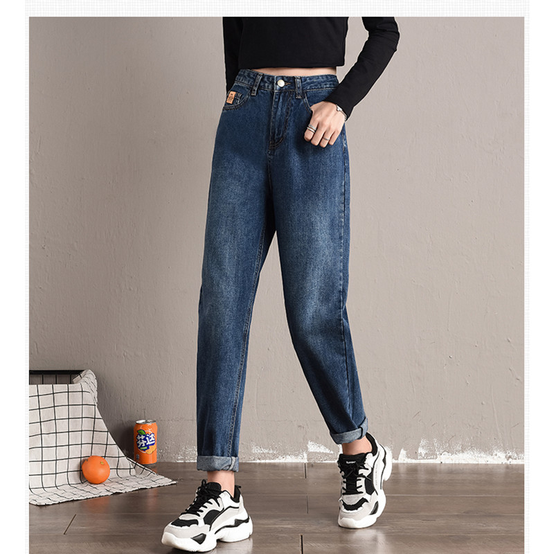 JUJULAND Jean Woman Mom Jeans Pants Boyfriend Jeans For Women With High Waist Push Up Large Size Ladies Jeans Denim 9906