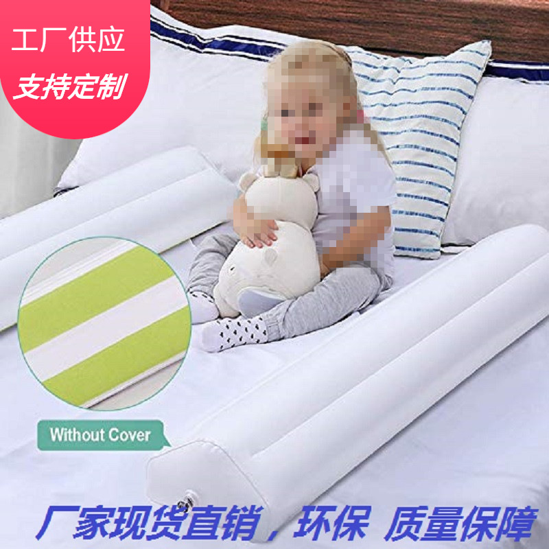 Hot Sales Children Inflatable Bed With Environmentally Friendly PVC Anti-slip Infant Pajama Anti-Falling Bed Guard Rapid Use