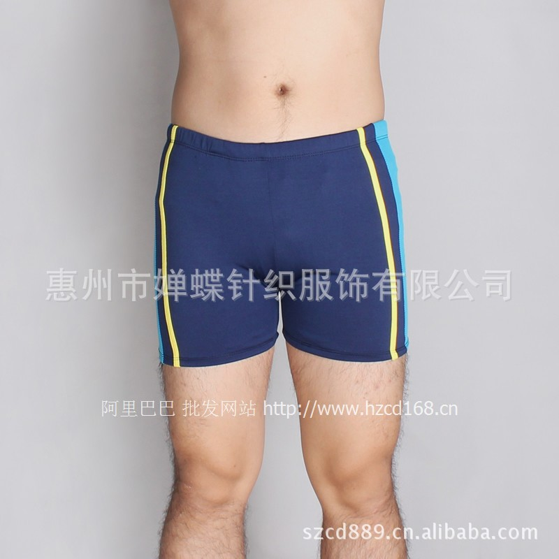 Swimming Trunks Fei Yue Flygd Men AussieBum Bilateral Printed MEN'S Swimming Trunks Men's Swimming Trunks 3207