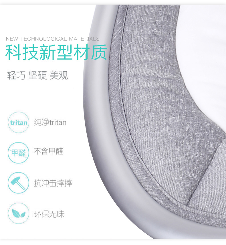 Ha8792af300364a228b0564a44b6d5f9dn Electric Cradle Chair Baby Crib Swing Chair Children's Bed Baby Rocking Chair Bluetooth Remote Control Infant Sleeping Chair