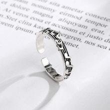 Кольца Todorova в стиле ретро с музыкальными нотами для женщин, модные ювелирные изделия, винтажное открытое регулируемое кольцо с хвостом, жен...