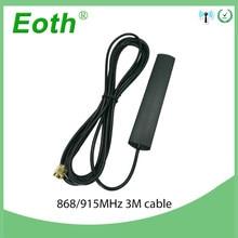 Antena colada do remendo da tira da antena gsm sma da antena 868 mhz 915 mhz-antena masculina do conector 3 medidores do cabo 868 mhz antena 915 mhz